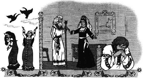 Дети Сварога. Мифы восточных славян