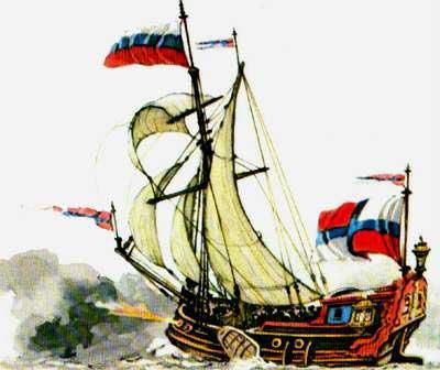 История Корабля #3