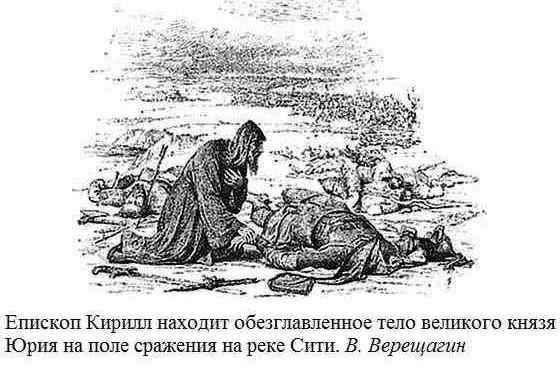 Часть Азии. История Российского государства. Ордынский период