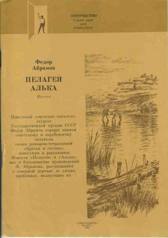 Украины на русском языке читать