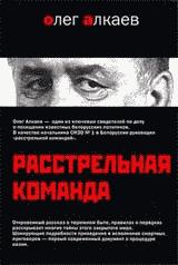 Тимошенка виключили зі складу фракції, - рішення депутатів - Цензор.НЕТ 6329