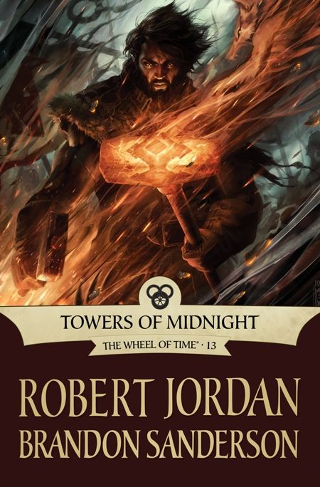 Башни полуночи роберт джордан скачать fb2