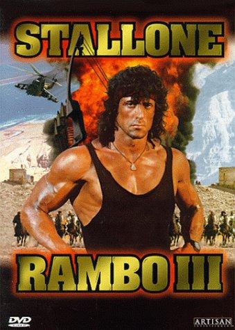 Моррелл Дэвид - Рэмбо 3