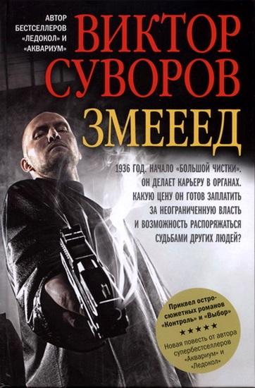 Украинская политика снова должна обнулиться, и как можно скорее. Вся. Парламент, премьер и президент, - журналист - Цензор.НЕТ 7877