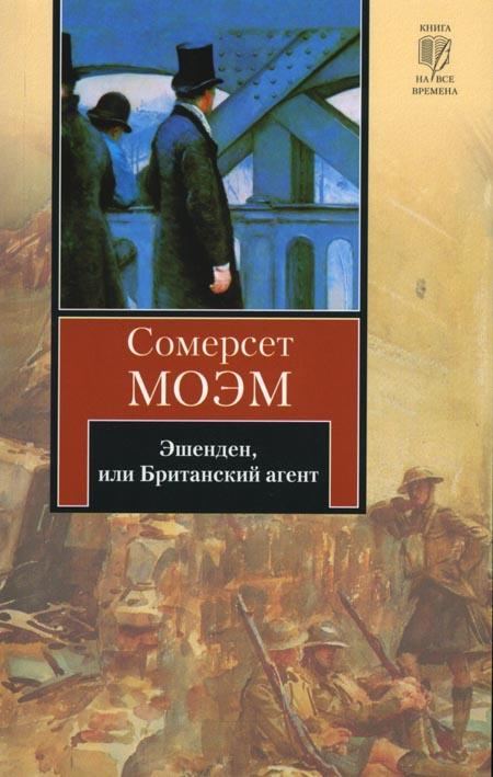 �качать бесплатно книгу моэма театр