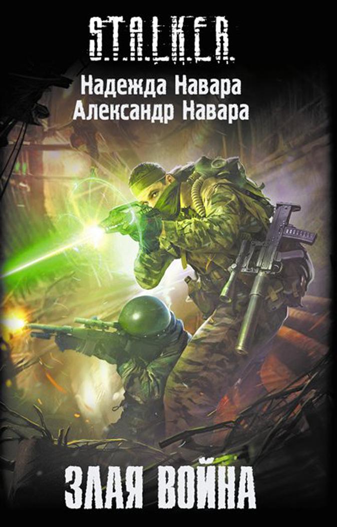 Все Книги Юрия Семендяева