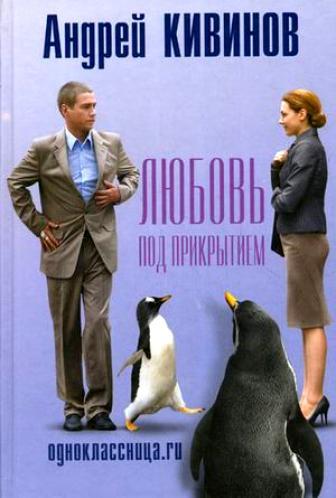 Учебник русской истории читать онлайн