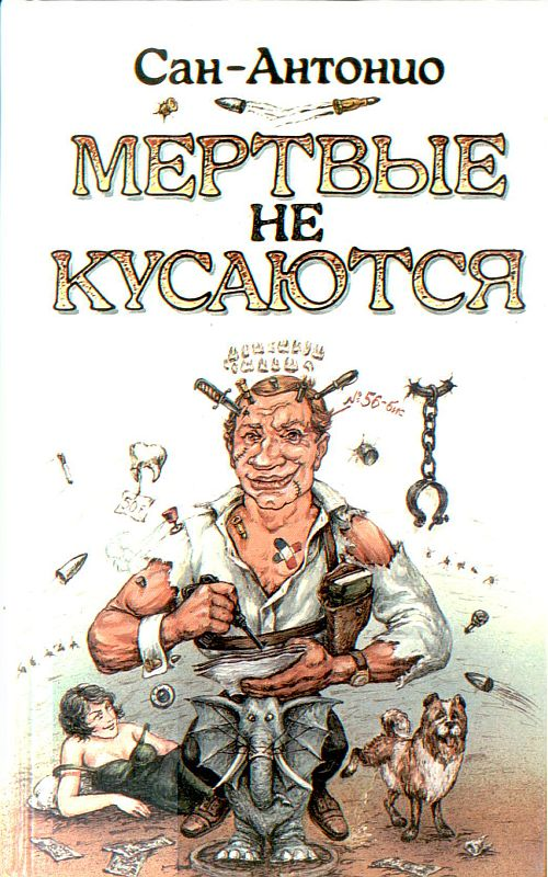 vera-a-doktor-moy-huy-na-podnose-uvolok-bolshie