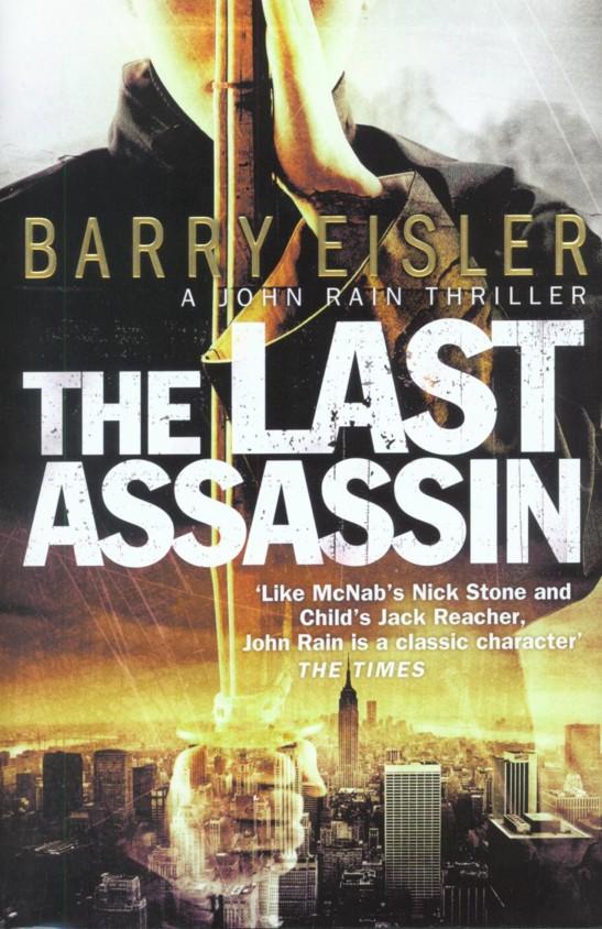Книга: The Last Assassin
