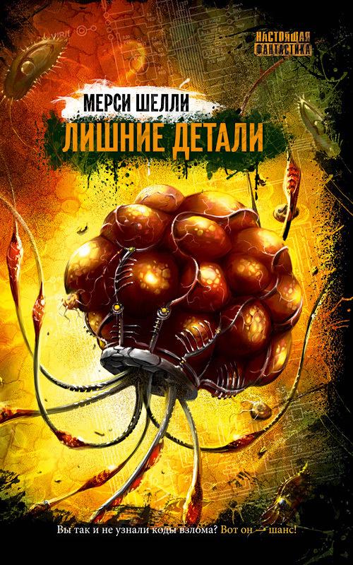 Тот, который в кожанке, был петр воробьев, один из первых русских киберпанков.