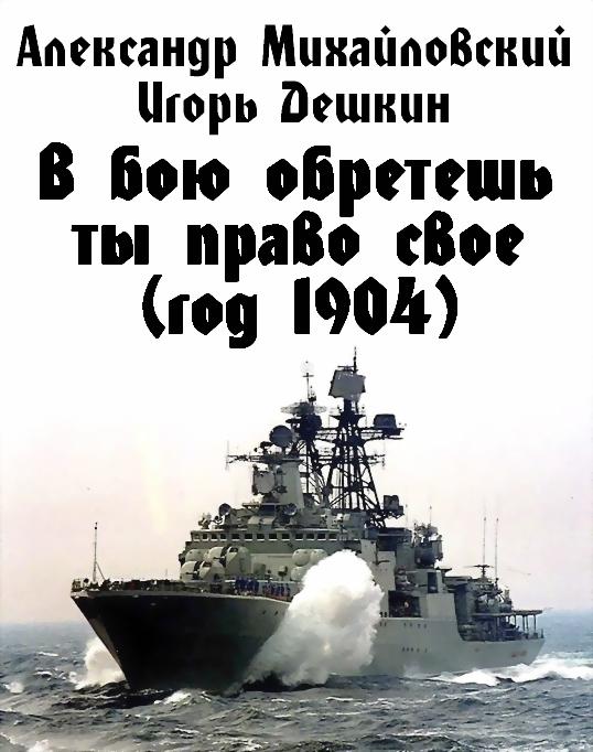 Учебник 6 класс история россии вентана граф читать