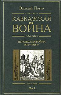 http://www.e-reading.club/cover/1013/1013402.jpg