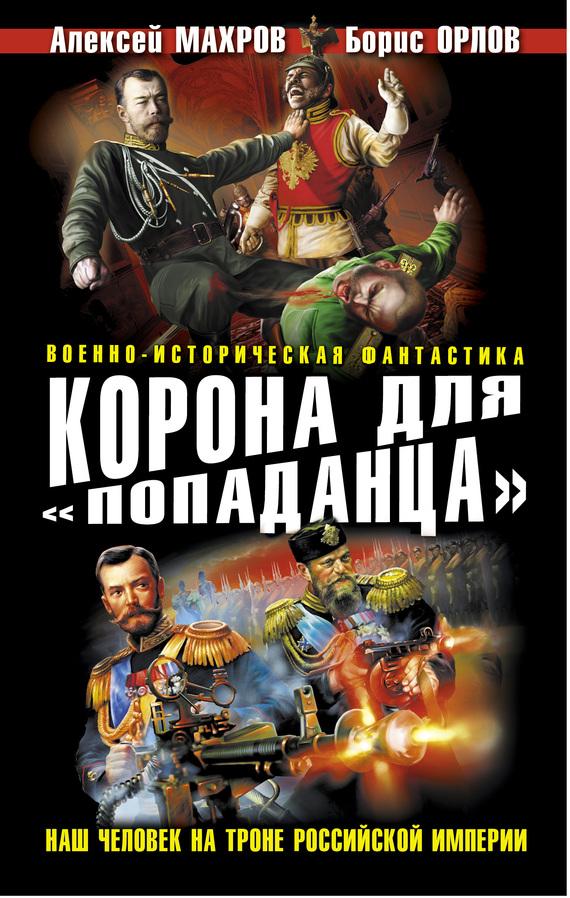 pyanaya-russkaya-shalava-v-chernom-plate-iz-tindi-porno-video-zhenshina-s-formami