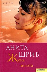 u-muzha-otnyali-zhenu-i-glumilis-nad-ney-tolpoy