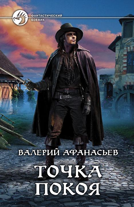 В бурянах степан васильченко читати скорочено