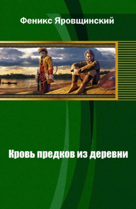 rizhenkaya-postavlyaet-tuguyu-popku