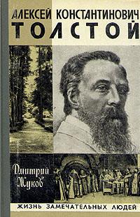 биография жуков дмитрий: