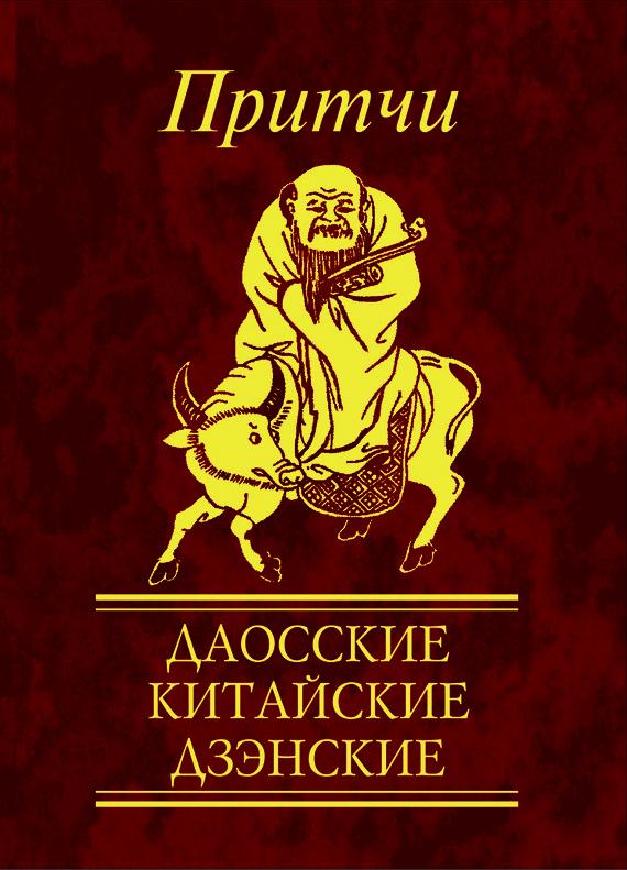 знакомство с герцогом читать онлайн бесплатно