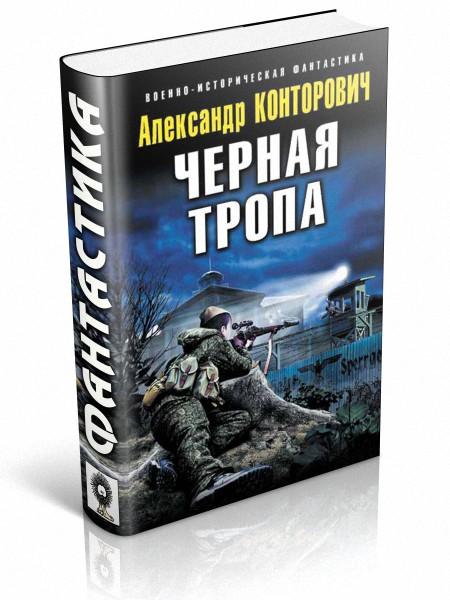 Книги Александра Канторовича