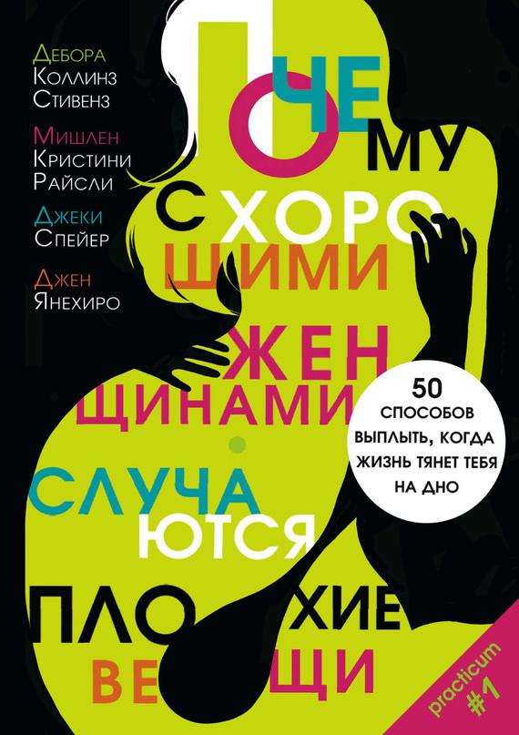 Секс смотреть докфильм различие женской и мужской проституции их негатив русский