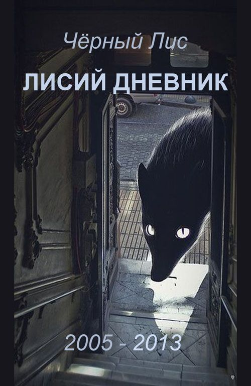 russkoe-video-dotronulas-stoyachemu-huyu-v-obshestvennom-transporte-telki-zhestko-orut-i-konchayut