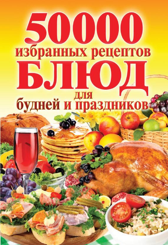 Хлебопечка самсунг рецепт хлеба