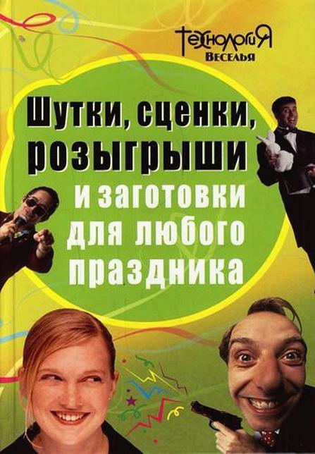 ogromnaya-zhena-na-gulyanke-razvratnichaet-fotki-zrelih-volosatih