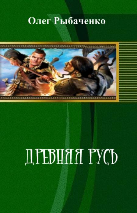 video-podchinili-i-viebali-gorduyu-tsaritsu-zhenu-srazu-dvumya