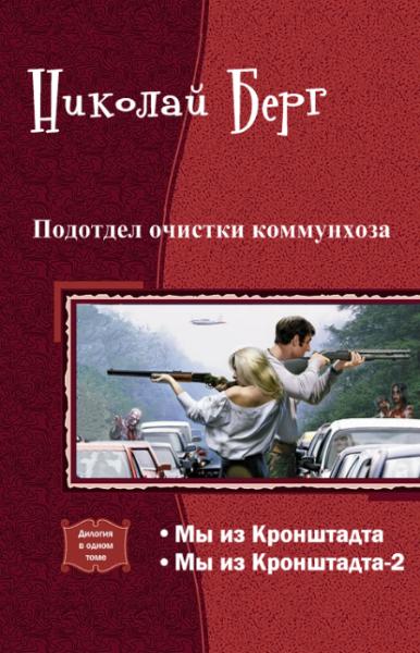 odevaet-emu-pizdabolstvo-nakachennaya-pompoy-dayut-rot