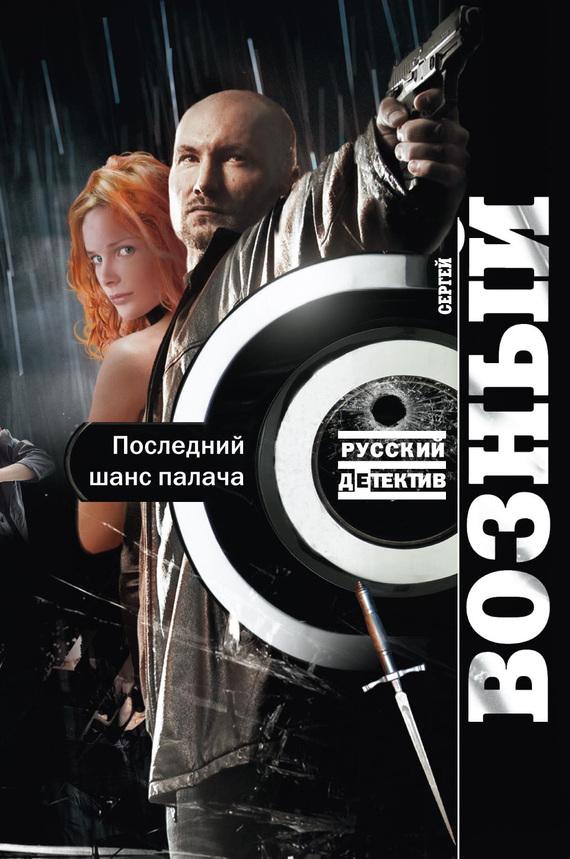 po-bosyatski-porno-porno-v-telku-konchaet-tolpa-muzhikov-zhestko