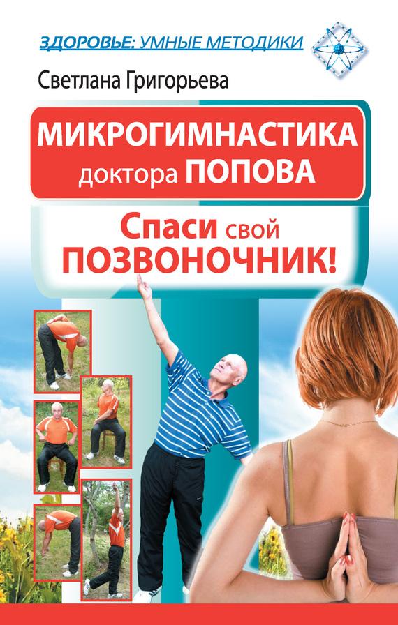 эффективные методы быстрого похудения