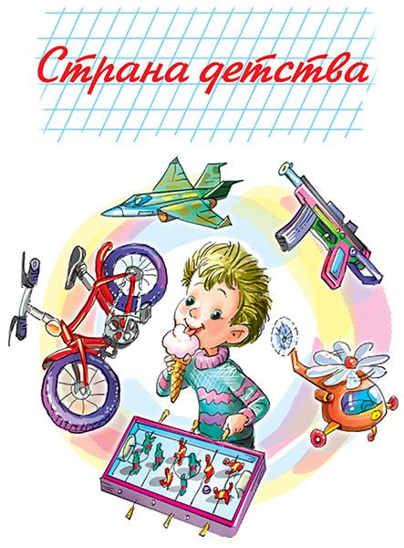Рассказы гравити фолз читать на русском