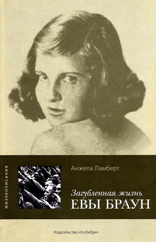 tetya-anzhela-sidya-za-stolom-u-vracha-sluchayno-zasvetila-trusi-vzroslie-shlyuhi-v-yakutske