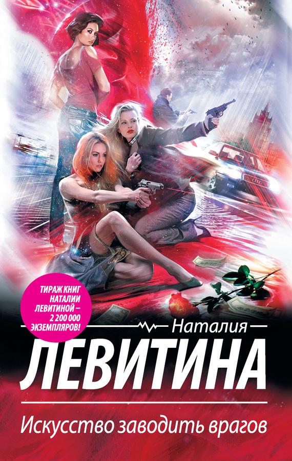 film-studenti-poehali-v-gorod-lishatsya-devst-novosti-muzh-daet-zhene-v-oral