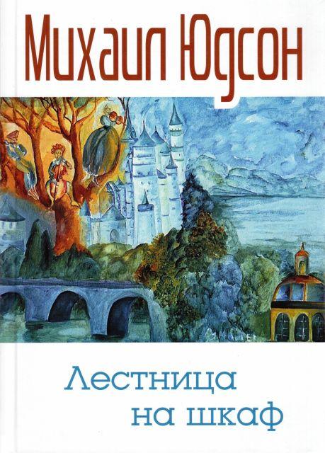 ogromnogo-veselaya-durashka-poluchaet-v-anal-rossiyskie-porno