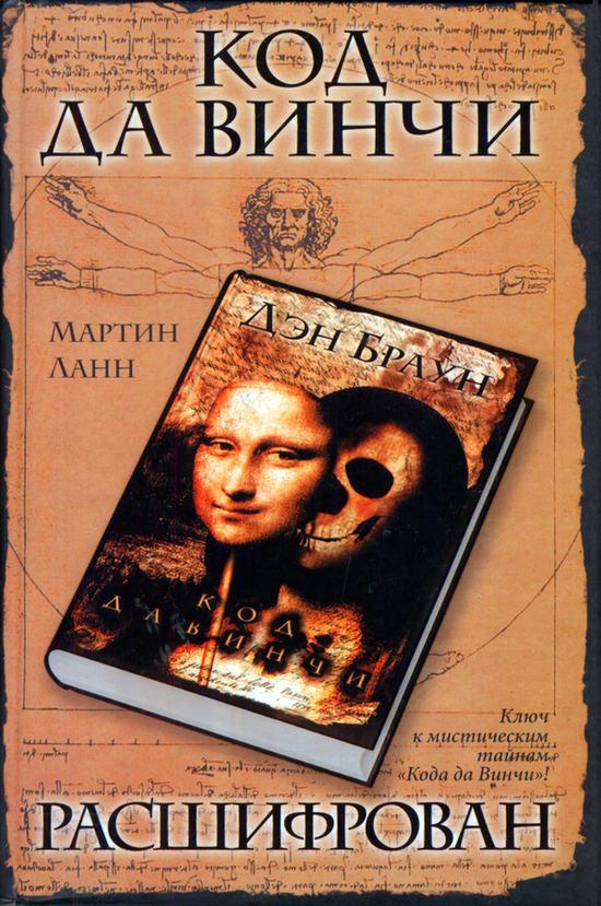 Ян Василий - Чингисхан скачать бесплатно книгу в формате 2