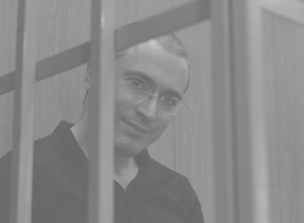 Читать онлайн Ходорковский, Лебедев, далее везде. Записки адвоката о «деле ЮКОСа» и не только о нем