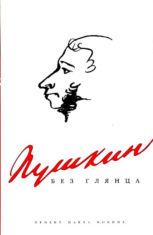 Агариковые