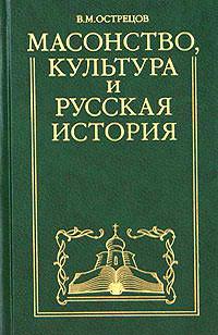 https://www.e-reading.club/cover/1032/1032806.jpg
