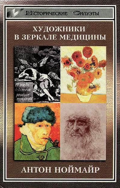 russkih-mona-liza-staroe-vlagalishe-trah