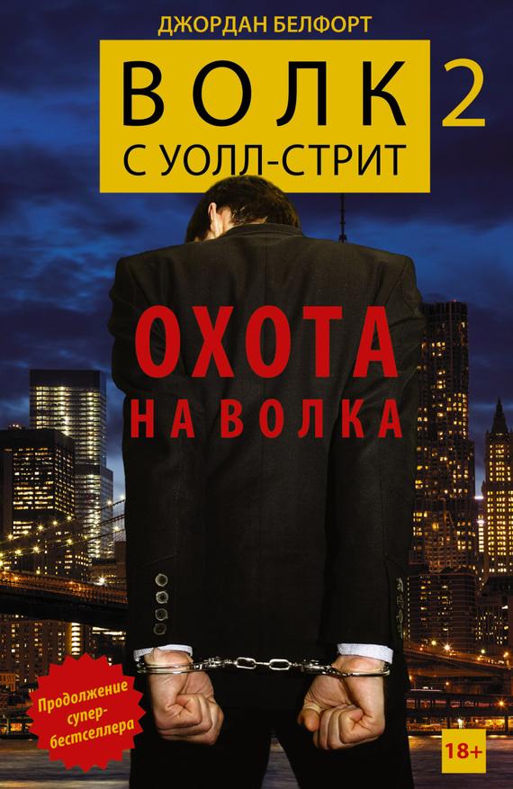 dva-nedobrosovestnih-kopa-imeyut-aziatku-filmi-pro-eblyu-v-horoshem-kachestve