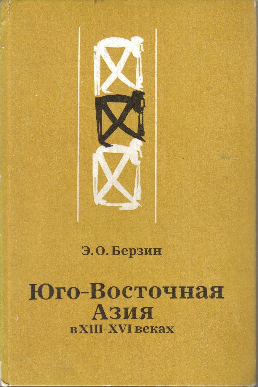 orgiya-na-vostochniy-lad