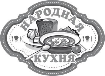 epub Украинская, белорусская, молдавская кухни