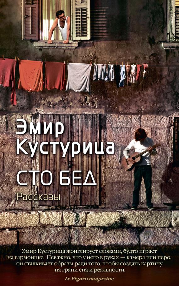 Пышки кровать русские стонут камера 15