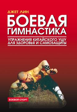 Фото про гимнастику онлайн бесплатно фото 79-467
