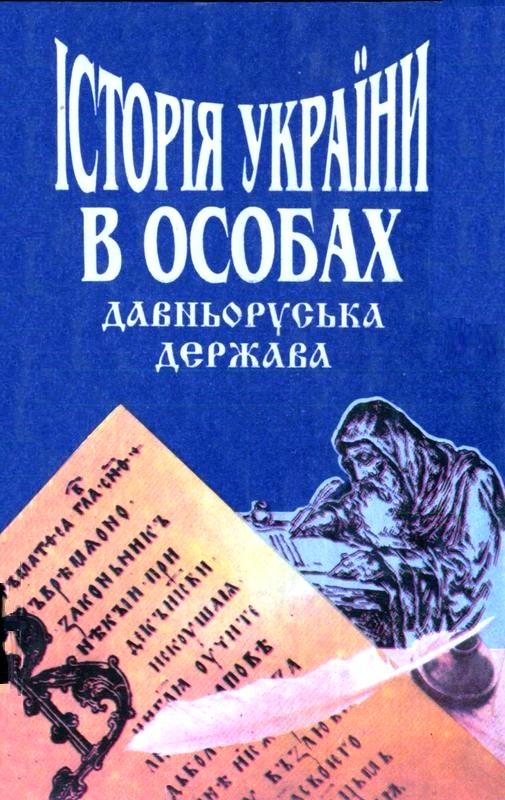 Готовые задания по русскому языку 6 класс бунеев