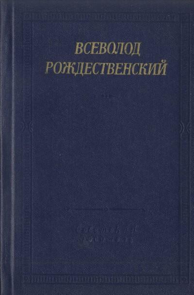 анализ стихотворения стансы северянин
