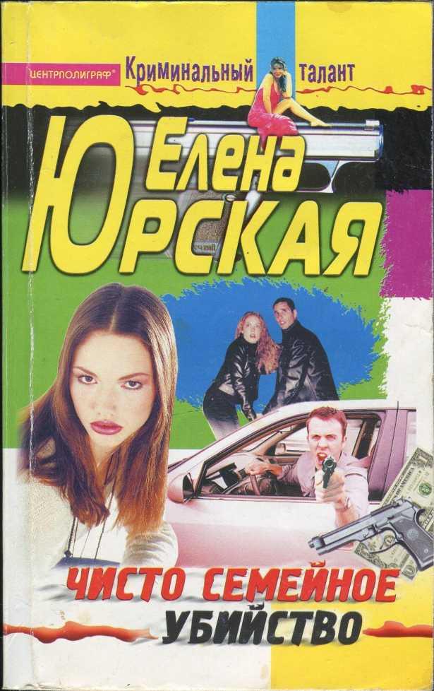 gost-perepihnulsya-s-ocharovatelnoy-domohozyaykoy-pri-muzhe
