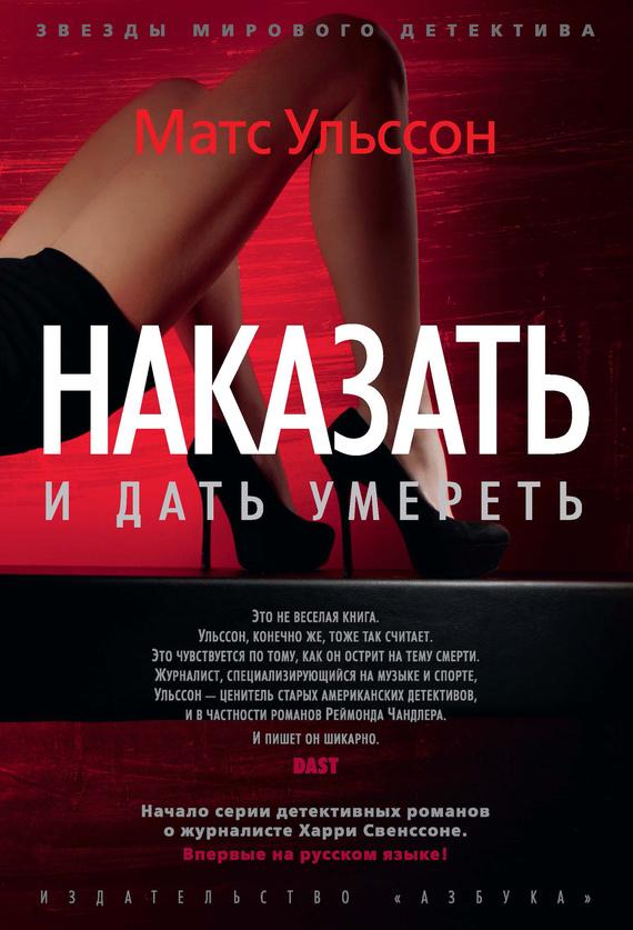tele-starie-koshelki-perdyat-i-konchayut-chastnoe-gruppovoe-video