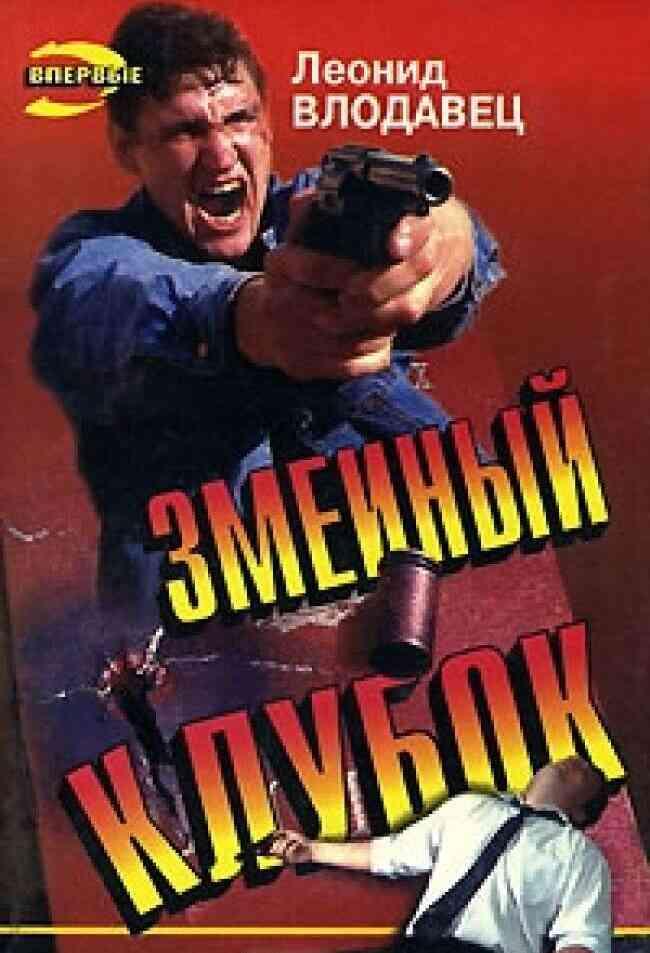rizhenkaya-zelena-glazka-s-shikarnoy-bolshoy-popoy-seks-video-seks